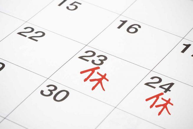 2連休が書き込まれたカレンダー