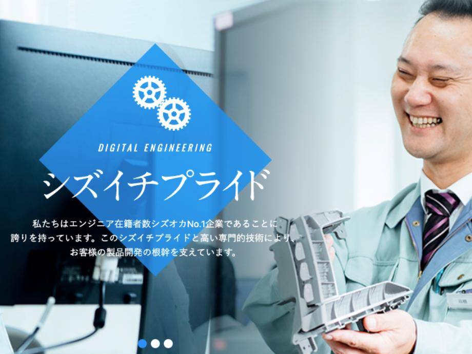 電子部品の品質保証業務、経験者歓迎します